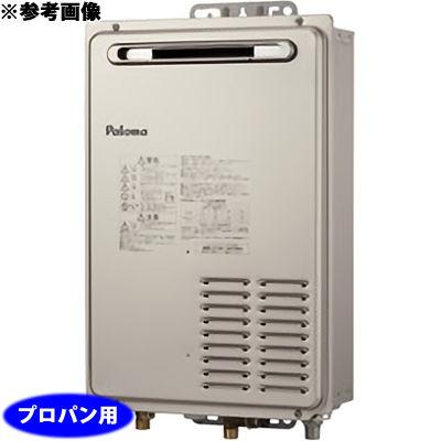 パロマ 給湯能力10号ガス給湯器(LPガス) PH-1003W-LP