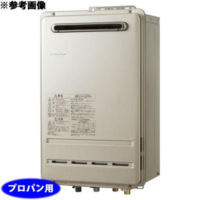 パロマFH-C2020AW-LP