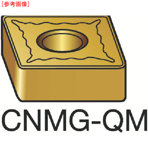 サンドビック 【10個セット】サンドビック T-Max P 旋削用ネガ・チップ 1105 CNMG120408QM-2