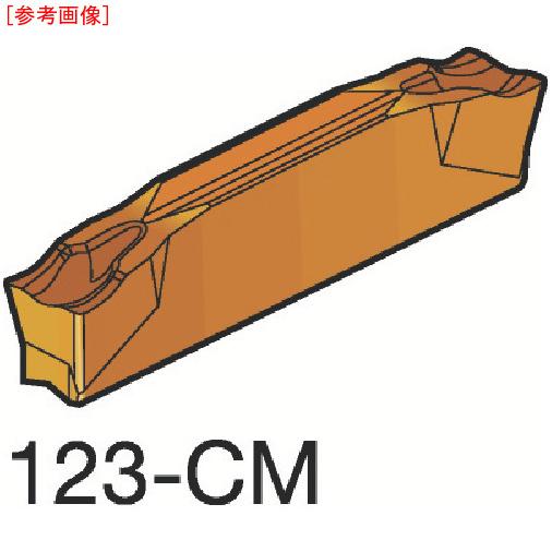 サンドビック 【10個セット】サンドビック コロカット2 突切り・溝入れチップ 2135 N123E2020000-3