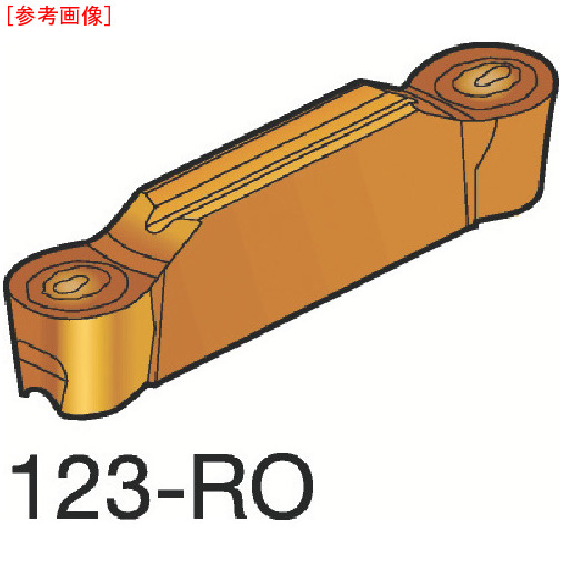 サンドビック 【10個セット】サンドビック コロカット2 突切り・溝入れチップ H13A N123E20200R0