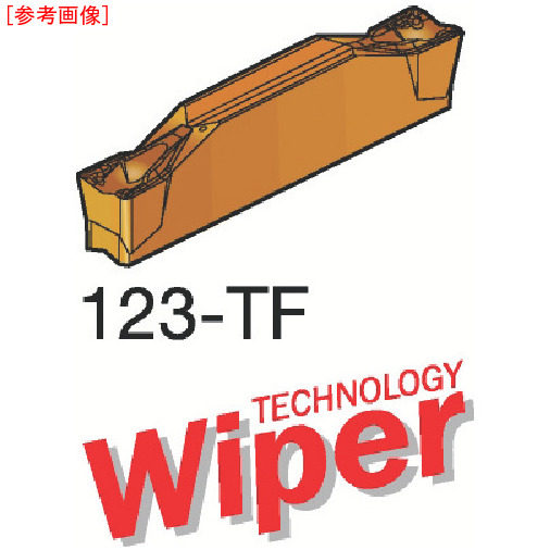 サンドビック 【10個セット】サンドビック コロカット2 突切り・溝入れチップ H13A N123J2050000-13