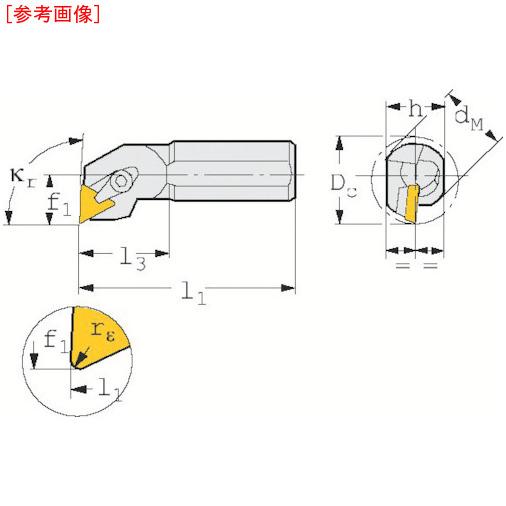 サンドビック サンドビック T-Max S ポジチップ用ボーリングバイト S20SCTFPR11