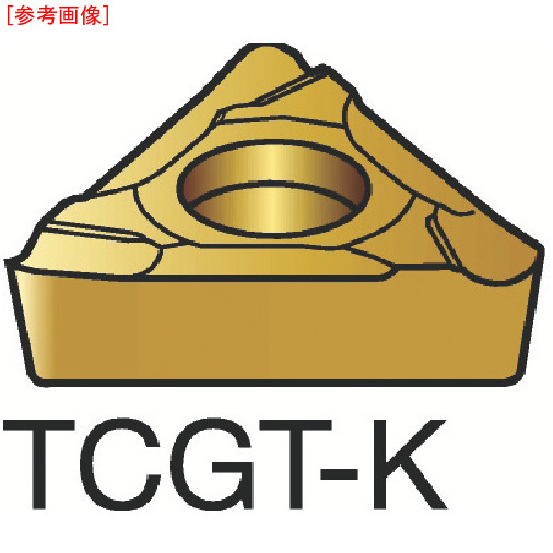サンドビック 【10個セット】サンドビック コロターン107 旋削用ポジ・チップ 1125 TCGT06T104LK-1