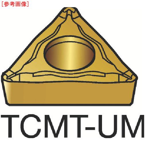 サンドビック 【10個セット】サンドビック コロターン107 旋削用ポジ・チップ 2025 TCMT110204UM-4