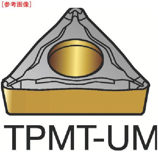 サンドビック 【10個セット】サンドビック コロターン111 旋削用ポジ・チップ 1125 TPMT110208UM