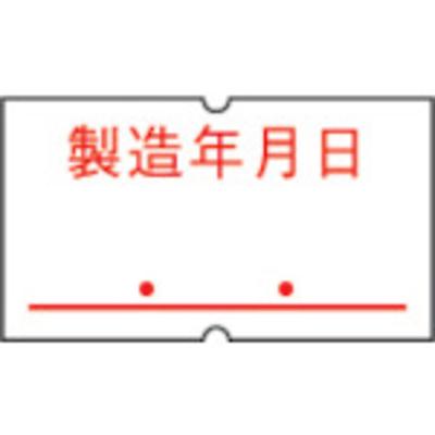サトー SATO SP用ベル「製造年月日」(強粘) (100巻入) 219999662