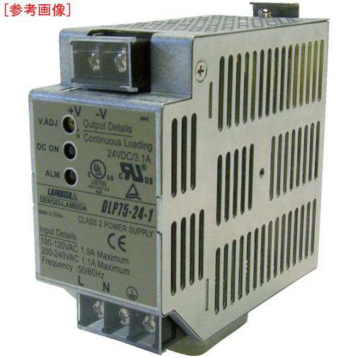 TDKラムダ TDKラムダ FA用DINレール取り付AC-DC電源 DLPシリーズ100W DLP100241