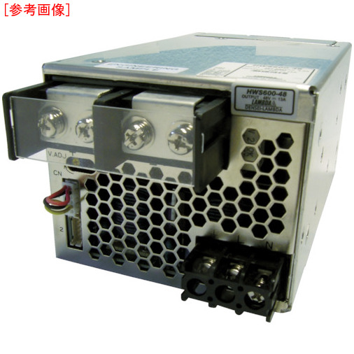 TDKラムダ TDKラムダ ユニット型AC-DC電源 HWSシリーズ 600W HWS60012