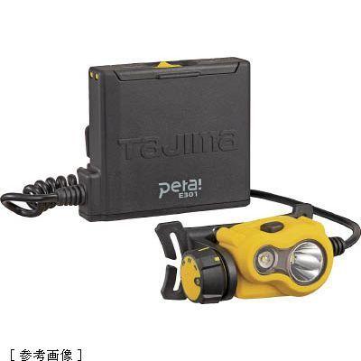 TJMデザイン タジマ ペタLEDヘッドライトE301イエロー LEE301Y