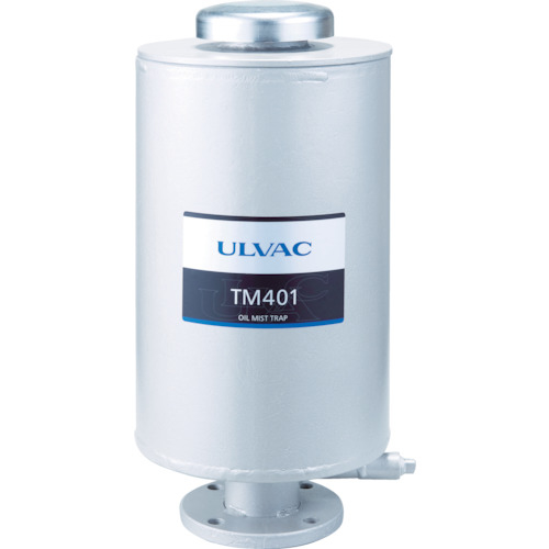 アルバック販売 ULVAC オイルミストトラップ TM401 TM401
