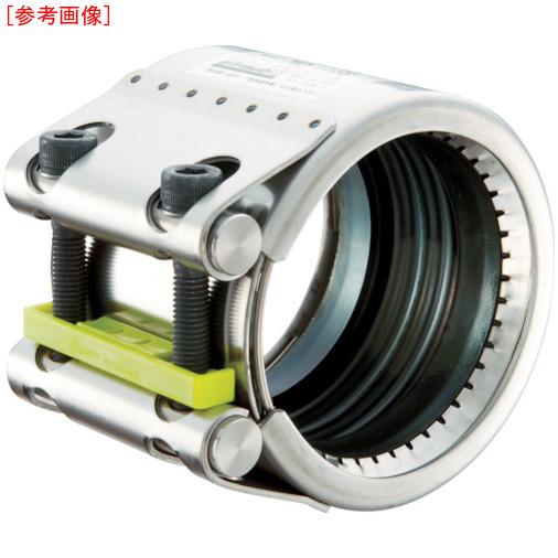 ショーボンドカップリング SHO-BOND カップリング ストラブ・グリップ Gタイプ 50A 水・温水用 G50ES