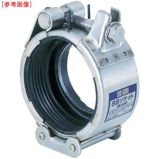 ショーボンドカップリング SHO-BOND カップリング SBソケット Sタイプ 80A 水・温水用 SB80SE