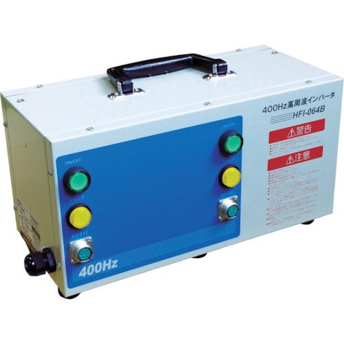 日本電産テクノモータHD NDC 高周波インバータ電源 HFI064B