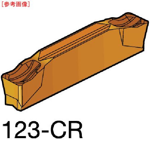 サンドビック 【10個セット】サンドビック コロカット2 突切り・溝入れチップ 1125 N123J205000004CR-R87161125