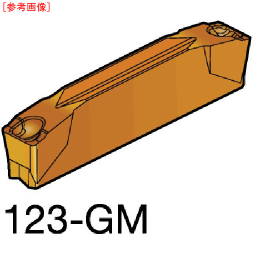 サンドビック 【10個セット】サンドビック コロカット1 突切り・溝入れチップ 1125 N123M109000008GM