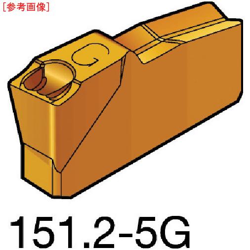 サンドビック 【10個セット】サンドビック T-Max Q-カット 突切り・溝入れチップ 1125 N151.2800805G