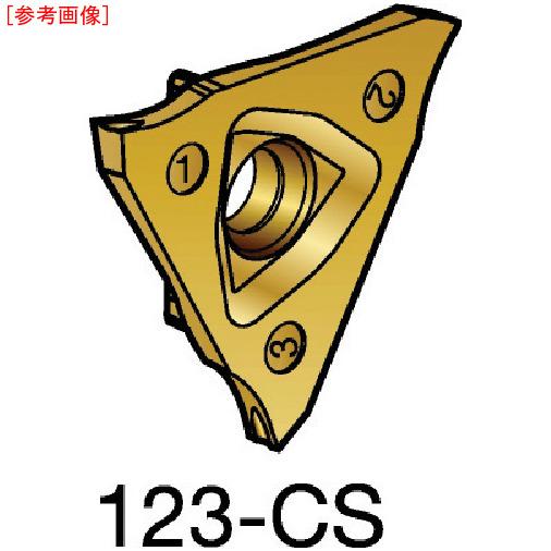 サンドビック 【10個セット】サンドビック コロカット3 突切り加工用チップ 1125 R123T302001500CS