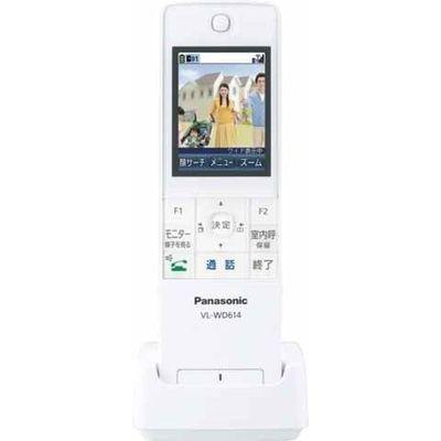 【送料無料】ワイヤレスモニター子機 (VLWD614) パナソニック ワイヤレスモニター子機 VL-WD614【納期目安:3週間】