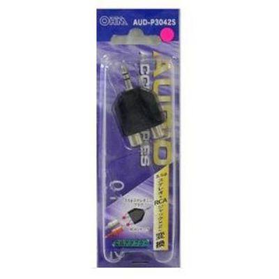オーム電機 変換アダプター AUD-P3042S AUDP3042S