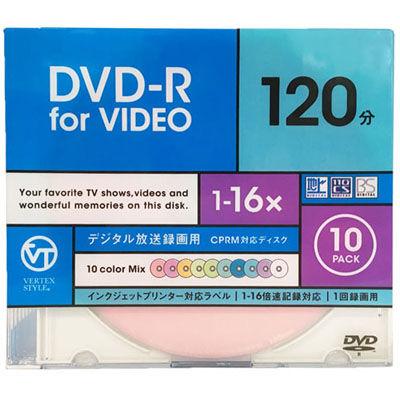VERTEX DVD-R(Video with CPRM) 1回録画用 120分 1-16倍速 10P カラーミックス10色 インクジェットプリンタ対応 DR-120DVCMIX.10CA