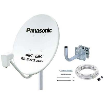 パナソニック 4K・8K衛星放送対応 45型BS・110度CSアンテナ(取付金具キット同梱) TA-BCS45UK1【納期目安:約10営業日】