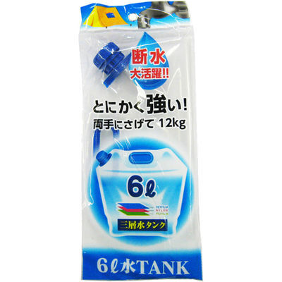 プラテック プラテック 水タンク 6L【40個セット】 4977227032137