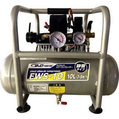 シンセイ オイルレスエアーコンプレッサー 静音タイプ 10L EWS-10 4571191197993【納期目安:1週間】