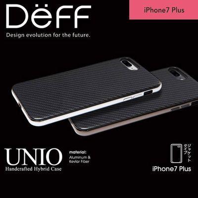 Deff HYBLID Case UNIO for iPhone 7 Plus Kevlar Glossy Black / Aluminum Silver DCS-IP7PUNBKSV【納期目安:追って連絡】