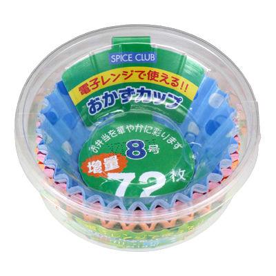 大和物産 SC増量おかずカップ 8号 72枚【200個セット】 4904681624974