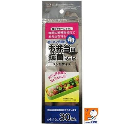 大和物産 お弁当用抗菌シート スリムサイズ 30枚【500個セット】 4904681631194