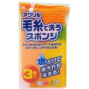 ワイズ アクリル毛糸キッチンスポンジ3P【240個セット】 4933776015779
