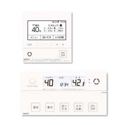 ノーリツ(NORITZ) 高機能標準リモコン エコスイッチ機能付 浴室台所マルチセット (RCG001PEMULTI) RC-G001PE-MULTI