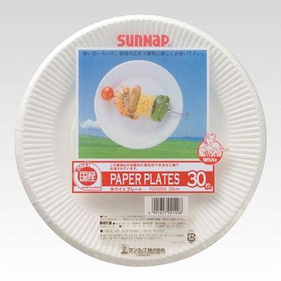 サンナップ ホワイトプレート 20cm(30枚入)【60個セット】 4901627021408