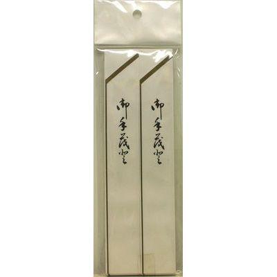 大和物産 箸袋 茶線 100枚【100個セット】 4904681954323【納期目安:1週間】