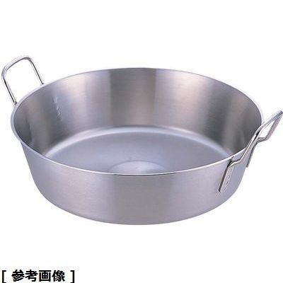 TKG (Total Kitchen Goods) SAパワー・デンジ揚鍋(45) AAG3806