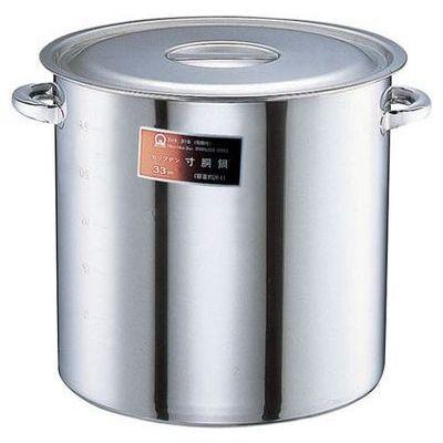 TKG (Total Kitchen Goods) SAモリブデン寸胴鍋 AZV10042