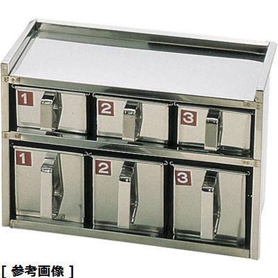 TKG (Total Kitchen Goods) SA18-8溶接引出式ヤクミ入(2段6ヶ入) AYK17026