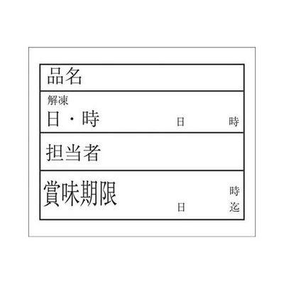 アオトプラス キッチンペッタ(100枚綴・100冊入)(スタンダード 001) XPT3601