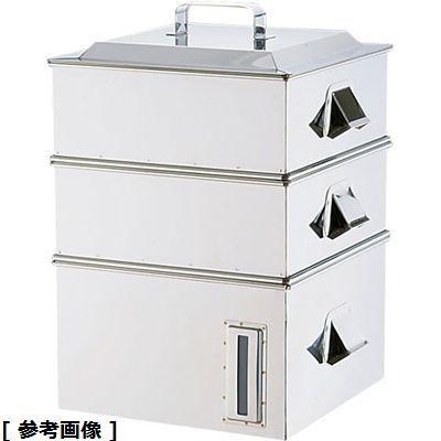 その他 SA電磁専用業務用角蒸器2段33 AMSA0033【納期目安:1週間】