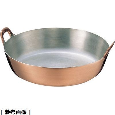 SA銅揚鍋(42cm) 遠藤商事 AAG08042
