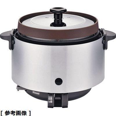 リンナイ 3.6L 業務用ガス炊飯器 涼厨対応 プロパンガス用 RR-S20SF(A)-LPG【納期目安:1週間】