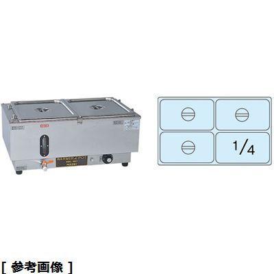 アンナカ 電気ウォーマーポット(NWL-870WD(ヨコ型)) EUO47