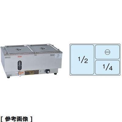 その他 電気ウォーマーポット EUO51
