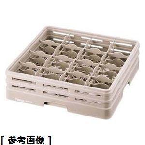 TKG (Total Kitchen Goods) レーバンステムウェアラックフルサイズ(16-239-S) IST7210