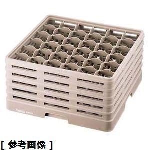 TKG (Total Kitchen Goods) レーバンステムウェアラックフルサイズ(36-258-S) IST7411