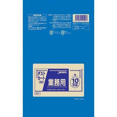 ジャパックス 業務用ダストカート用ポリ袋M(120L)((200枚入) DK91 青) KPL2001