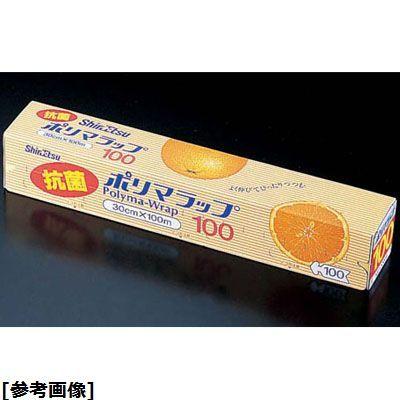 その他 信越抗菌ポリマラップ100 XLT5501