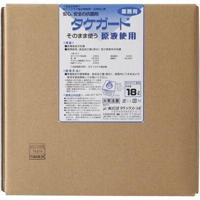 その他 業務用タケガード(食品添加物) XSY24