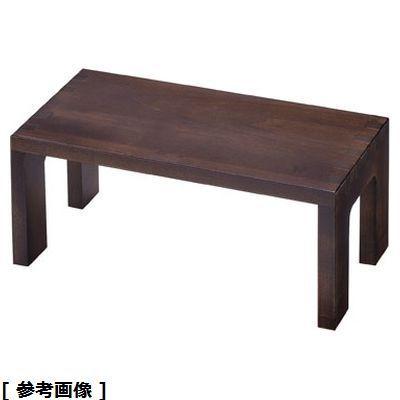 TKG (Total Kitchen Goods) 木製デコール(長角型)(OR-301 大) NDK2101